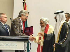 Rabbi Daniel Weiner with Sheik Abdullah bin Bayyah & Other Religious Leaders