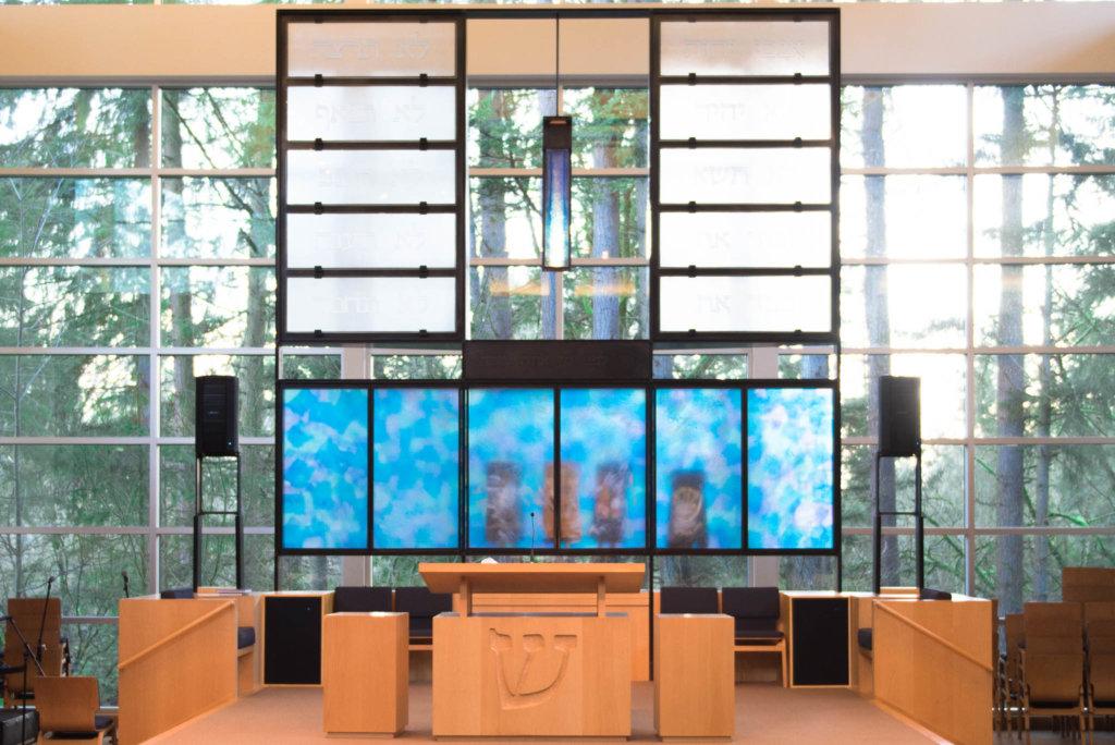 Temple De Hirsch Sinai in Seattle and Bellevue, WA