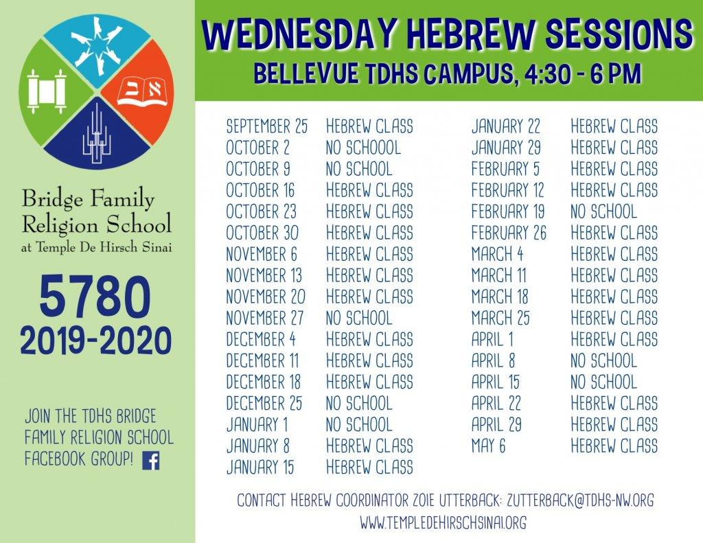 Bridge Family Religion School – Temple De Hirsch Sinai